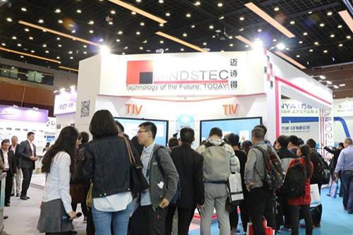 InfocommChina2017__0002_InfocommChina20171