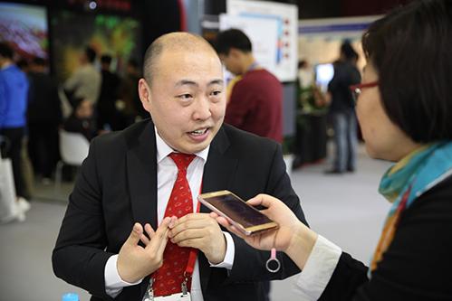 InfocommChina2017__0013_InfocommChina20177
